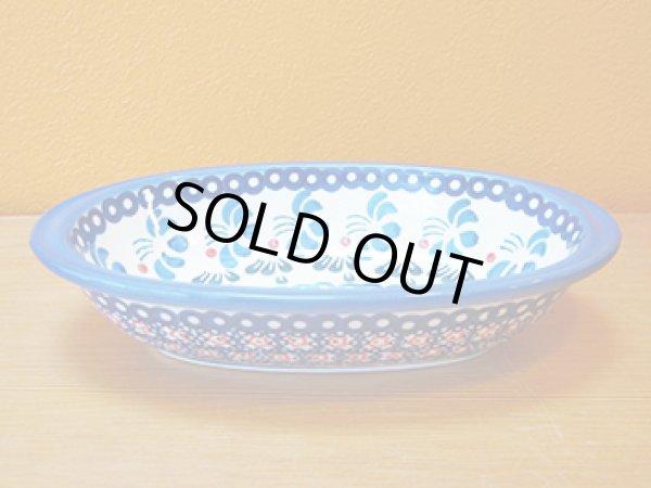 画像1: 【再入荷】WIZA社 ポーリッシュポタリー グラタン皿 アジュカ (1)