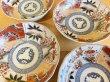画像4: ヴィンテージ 明治時代 なます皿 金彩色絵付け 松竹梅と雷文 (4)